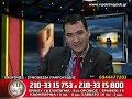 ΓΝΩΡΙΜΙΕΣ ΠΑΜΠΟΥΛΙΔΗΣ 03/09/18 VIP DATING CLUB - HIGH TV