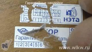 видео гарантийные наклейки