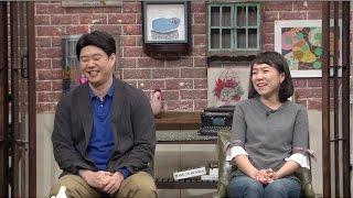 """[새롭게하소서] """"원기야, 우리 오늘도 행복하자"""" 소아조로증 홍원기군 부모 홍성원•이주은 부부"""