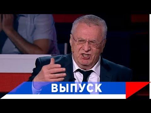 Жириновский: Четырехдневная рабочая неделя должна быть праздником для граждан!
