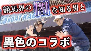 イサオさんと藤田伸二兄貴のチャンネルはこちら ⇒ https://www.youtube....