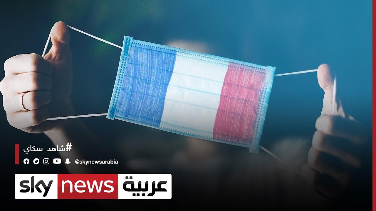 هل يمنع تحليل مياه الصرف الصحي تفشي فيروس كورونا في فرنسا؟  - نشر قبل 15 ساعة