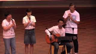 Download Teacher's Day 2013 - Principal's Performance (麻雀衔竹枝) Mp3