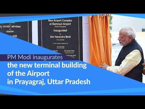 PM Modi inaugurates the new terminal building of the Airport in Prayagraj, Uttar Pradesh   PMO