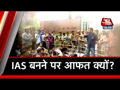 Halla Bol: UPSC exam pattern leading to disparity in IAS aspirants (Part-1)