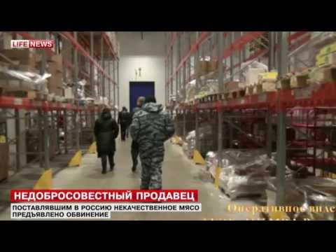 В Москве изъято 300 тонн мяса с тренболоном