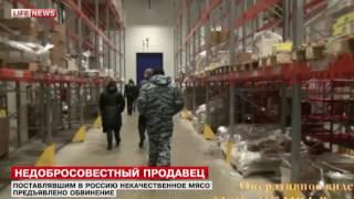 В Москве изъято 300 тонн мяса с тренболоном(, 2017-07-22T17:02:16.000Z)