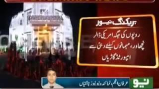 RANI TAJ - Dhol for the Biggest Wedding in Pakistan -