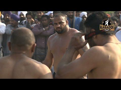 Patiala Kabaddi Cup 2016. Patiala,Punjab. Part # 2.