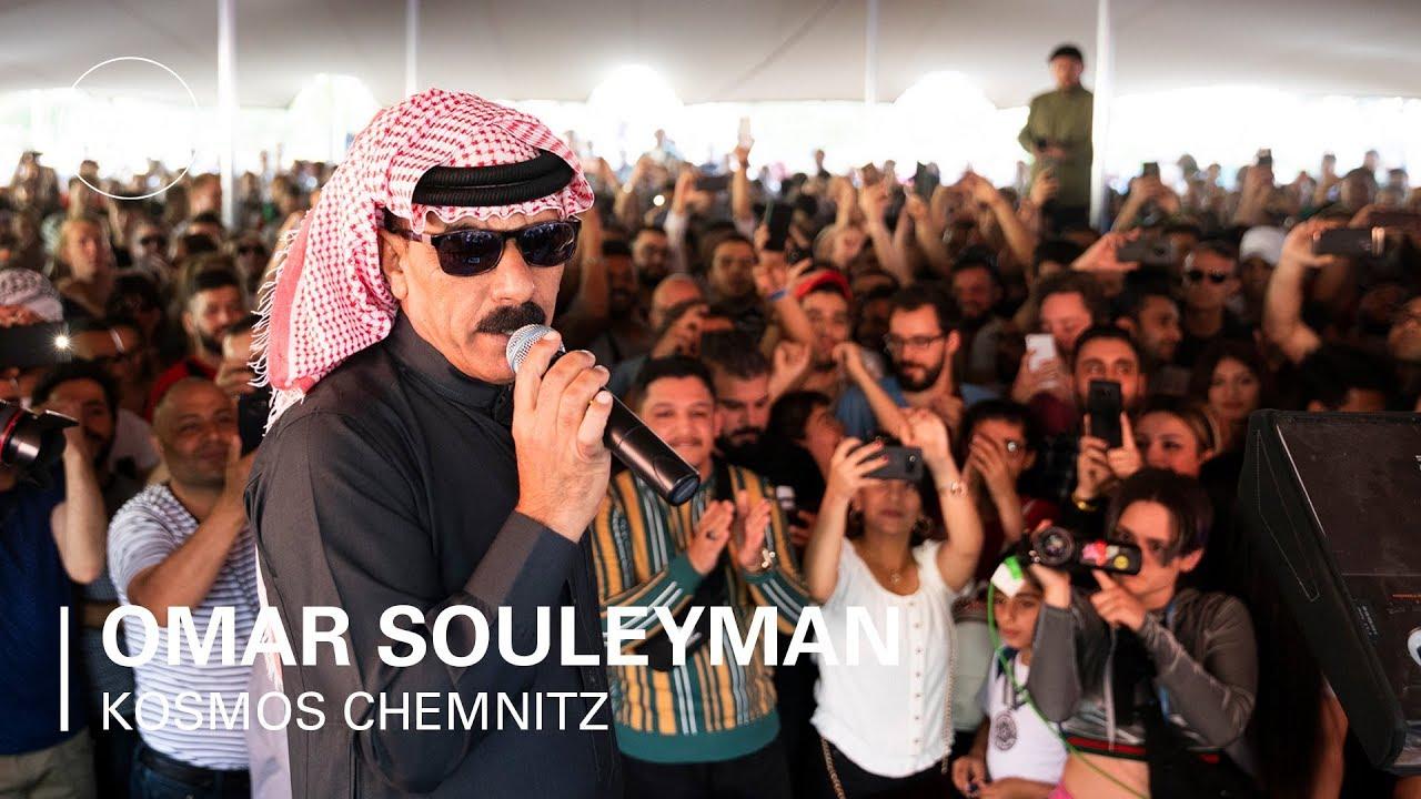Omar Souleyman | BOILER ROOM X KOSMOS CHEMNITZ: #WIRBLEIBENMEHR