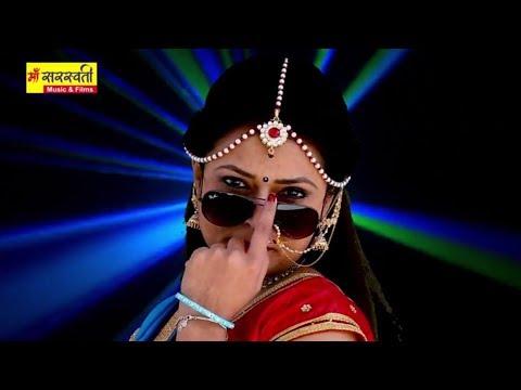 Rajsthani Dj Song 2018 - डिजिटल का लहंगा में - Latest Marwari Dj Video - Masti Rimix Song -HD Video