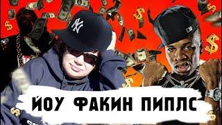 РЭП АЛЬБОМ Маргариты Пушкиной | Обзор | MARGENTA Вентиль-провокация