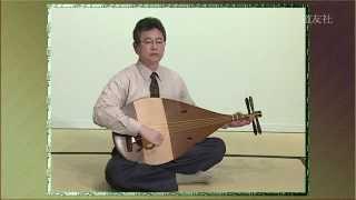 楽器の紹介その五「琵琶」