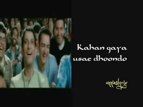 Behti Hawa Sa Tha Woh with lyrics on screen 3 Idiots HQ