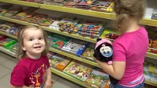 Мария играет игрушками из мультиков КУКЛА МИШКА видео на детском канале девочки МАРУСИ