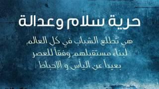 الشعب حبيبي وشرياني كلمات محجوب شريف الحان و غناء وردي الصغير اداء زوزيتا