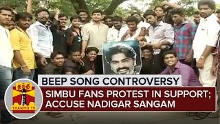 Beep Song Controversy : Simbu Fans protest in Support ; Accuse Nadigar Sangam - Thanthi TV