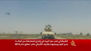 تنظيم الدولة يعلن مقتل أبو عمر الشيشاني