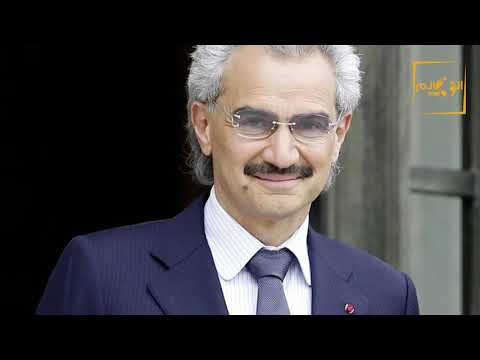 أنظرو كيف يعيش الوليد بن طلال أغنى رجل في السعودية.. حياة فارهة لا تصدق !!