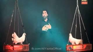 Ebni Al Hasan a s Ebni Al Hussain as - Ali Yazdan Rizvi - Nohay 2015-16