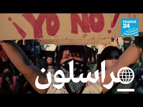 تشيلى : إنتفاضة أم ثورة ؟  - نشر قبل 2 ساعة