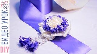 Цветы Канзаши с Кисточками / Kulikova Anastasia(Привет!!! Меня зовут Настя ッ В этом видео уроке я покажу как сделать резинку для волос с кисточками из..., 2016-05-27T06:00:00.000Z)