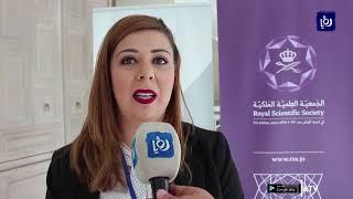 مؤتمرون في العقبة يناقشون آليات تشجيع ريادة الأعمال المحلية (16/1/2020)