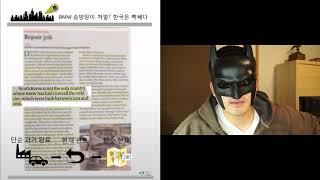 [이코노미스트] 외제차 회사에게 한국은 빡쎈 나라랍니다…