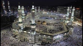 Entering inside masjid ul haram in makka