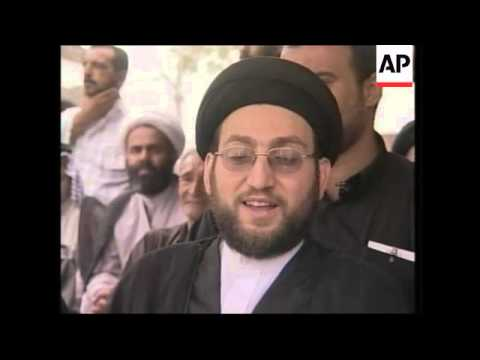 Ceremony to mark 40 days since cleric assassinated