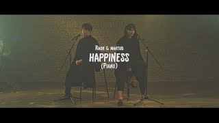 [8K]마크툽(MAKTUB)-마음이 말하는 행복(Piano)(Feat.이라온)