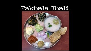 How to make Pakhala Thali | Pakhala Dibasa Special | Odisha Summer Special | Authentic Oriya Food