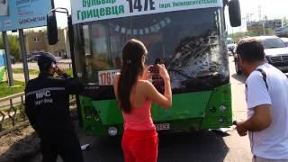 3 ДТП Харьков Полтавский Шлях BMW 30.04.2013