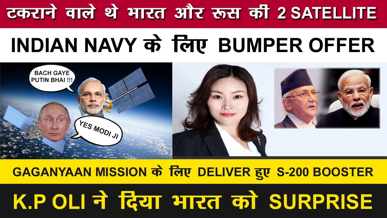 Download Indian Defence News:K.P Oli Surprise India,Indian & Russian Satellite almost collide with each Other
