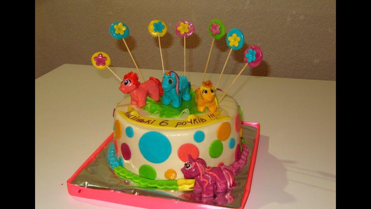 торт с поняшками фото