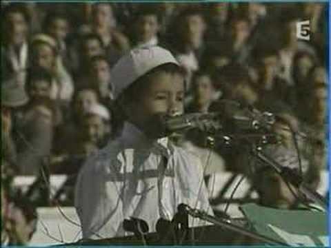 إبن علي بن حاج 1991