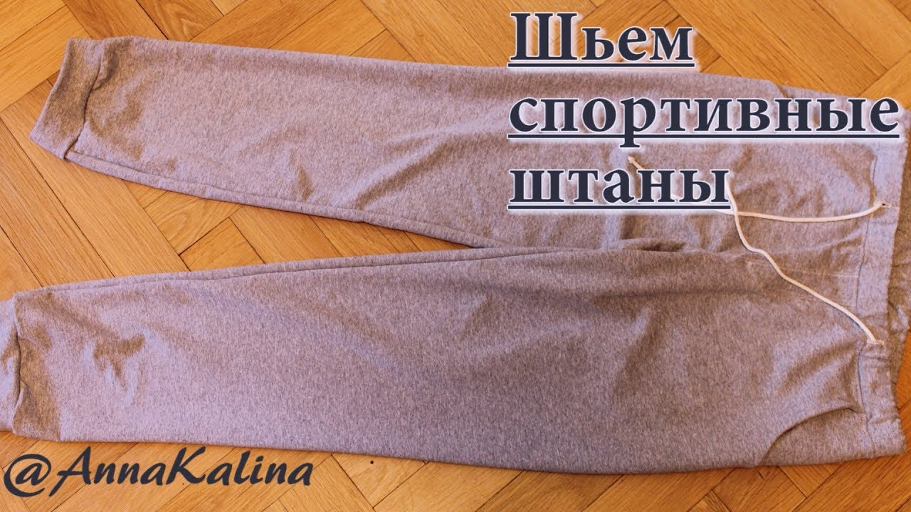 Схема вышивки «мороз и солнце.» - Схемы вышивки 10