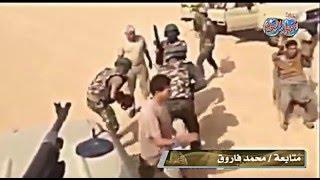 مطاردة حيه من عمليات الجيش المصرى للقضاء على أوكار الإرهاب فى سيناء