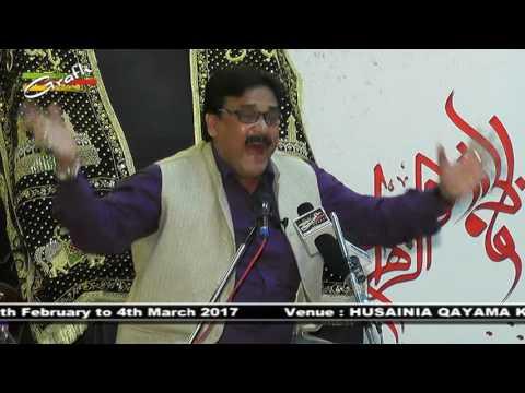 Nayab Hallauri | 5th Majlis Khamsa 1438 2017 | Husainia Qayama Khatoon Lucknow India