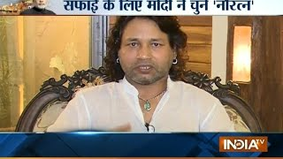 Singer Kailash Kher Sings 'Swachh Bharat' Anthem for India TV