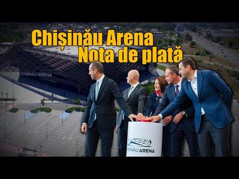 Chișinău Arena. Nota