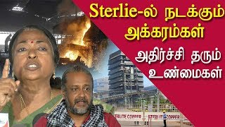 What is going on inside Sterlite? first time with full evidence tamil live news, redpix