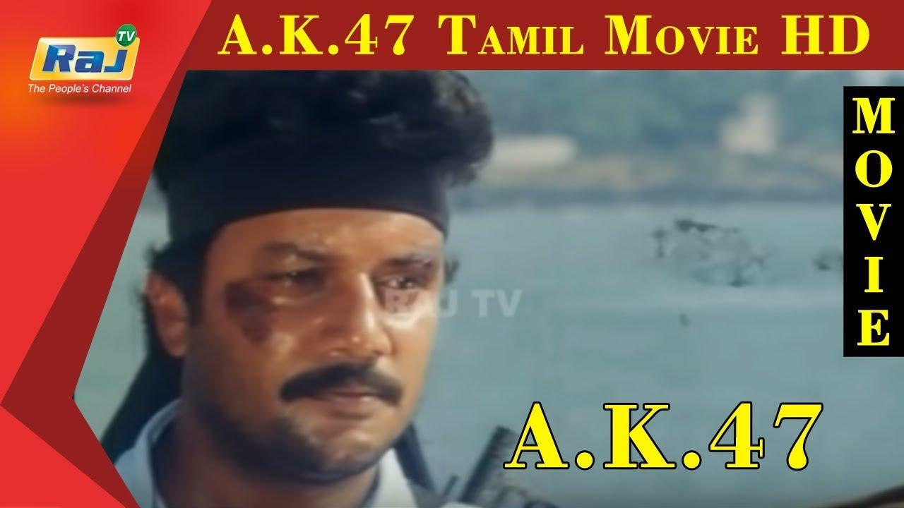 A K 47   Tamil Full Movie HD   Saikumar   Raj TV