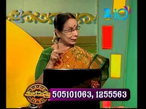 Subhamasthu - Episode 426  - June 5, 2015 - Webisode