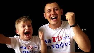 ПРИКЛЮЧЕНИЯ МАЛЬЧИКА В ЗАМКЕ ВИДЕО ДЛЯ ДЕТЕЙ Матвей Котофей Летсплей на русском
