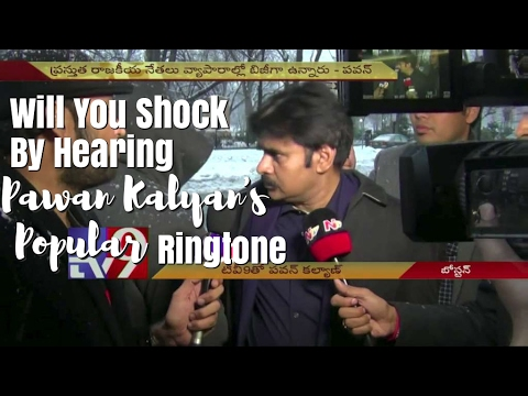 Will You Shock By Hear || Power Star Pawan Kalyan's | Popular Ringtone | Katamarayudu