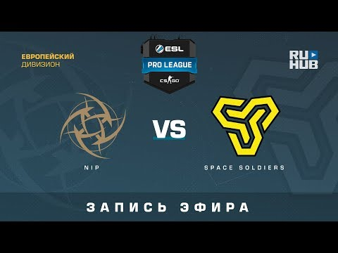 Space Soldiers vs NiP - ESL Pro League S7 EU @train