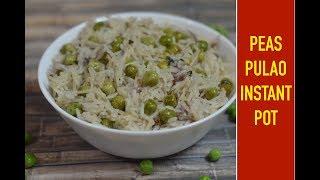 Instant Pot Peas Pulao|Matar Pulao|Green Peas Pulao in Pressure Cooker