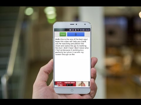 Best App For Voice Taking Notes For Android Phone & Tablet (ListNote)
