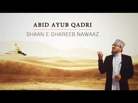 Kya Shan Hai Shan e Ghareeb Nawaz | Abid Ayub Qadri | New Manqabat
